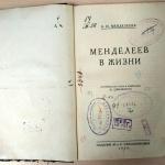 PEKGXreVoOI