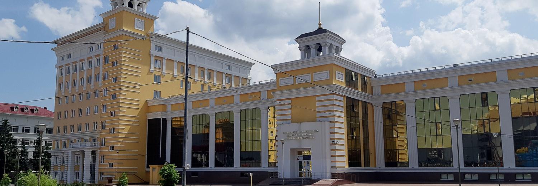 Национальная библиотека имени А. С. Пушкина Республики Мордовия