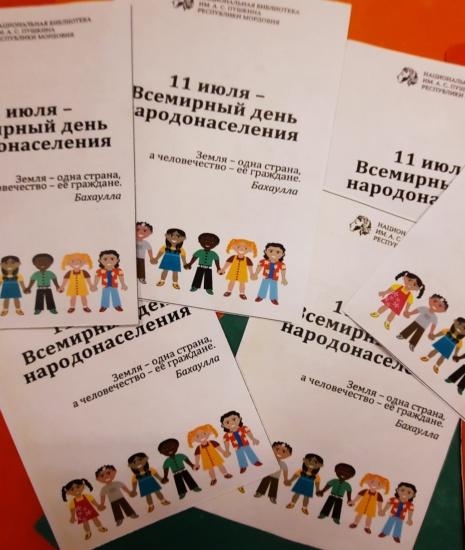 Акция к Всемирному дню народонаселения _ (Закрытая группа) Информация на сайт НБ_6