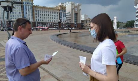 Библиоакция «Знакомство с фондом» _ (Закрытая группа) Информация на сайт НБ_1