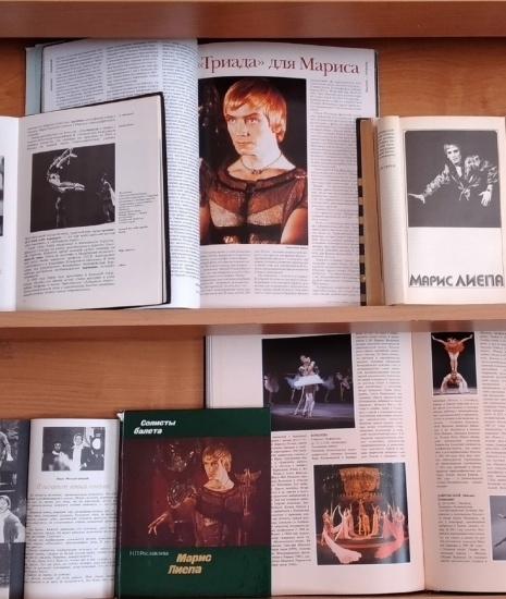 Выставка _Великая русская легенда_ _ (Закрытая группа) Информация на сайт НБ_2