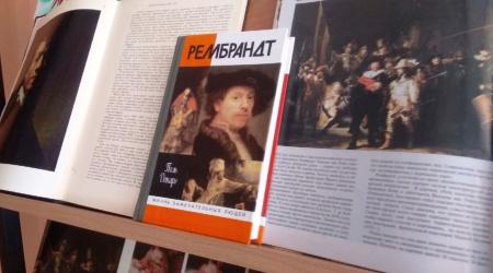 Книжная выставка к 145-летию со дня рождения.. _ (Закрытая группа) Информация на сайт НБ_1