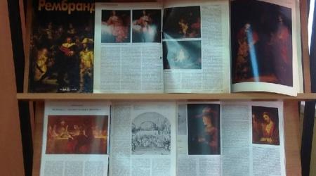 Книжная выставка к 145-летию со дня рождения.. _ (Закрытая группа) Информация на сайт НБ_2