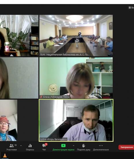 Межрегиональная видеоконференция, посвященная.. _ (Закрытая группа) Информация на сайт НБ