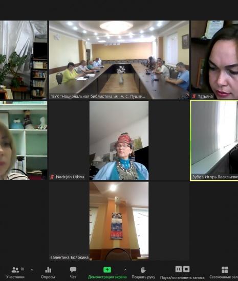 Межрегиональная видеоконференция, посвященная.. _ (Закрытая группа) Информация на сайт НБ_5