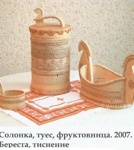 Народные промыслы Мордовии_ берестяных дел.. _ (Закрытая группа) Информация на сайт НБ_2