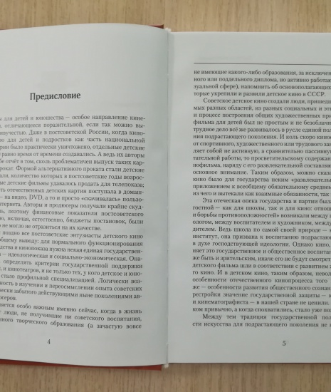 Онлайн-проект _Новинки искусства__ Юлия Хомякова... _ (Закрытая группа) Информация на сайт НБ_1