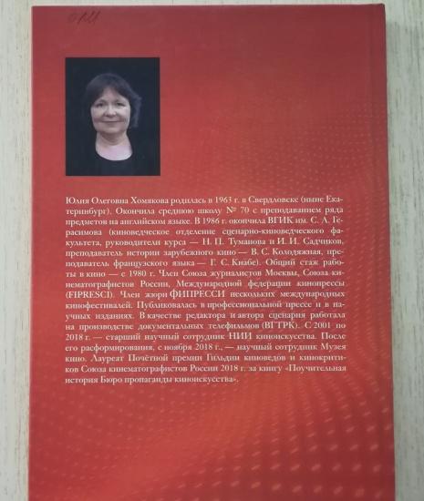 Онлайн-проект _Новинки искусства__ Юлия Хомякова... _ (Закрытая группа) Информация на сайт НБ_4