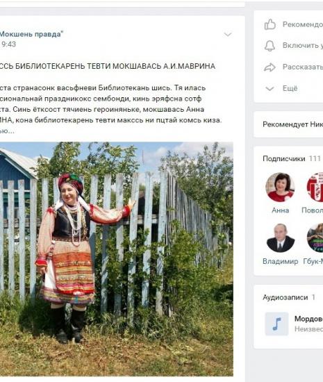 Пушкинка в СМИ _ (Закрытая группа) Информация на сайт НБ_1