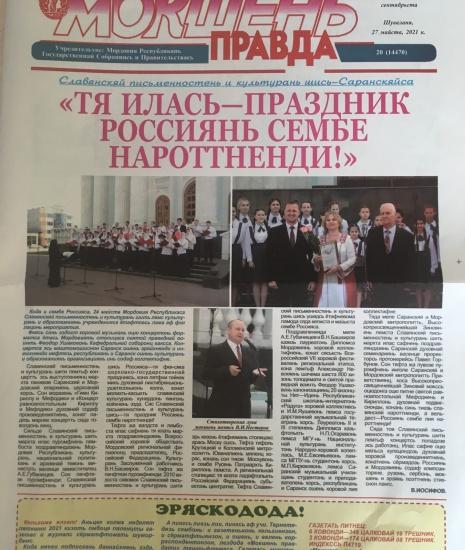 Пушкинка в СМИ _ (Закрытая группа) Информация на сайт НБ_2