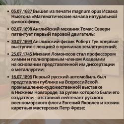 tdTkr9FvcZ0