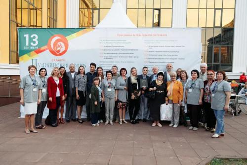 Пушкинский фестиваль