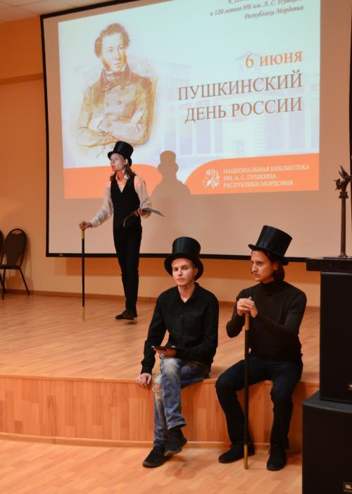 День работника культуры в Пушкинке
